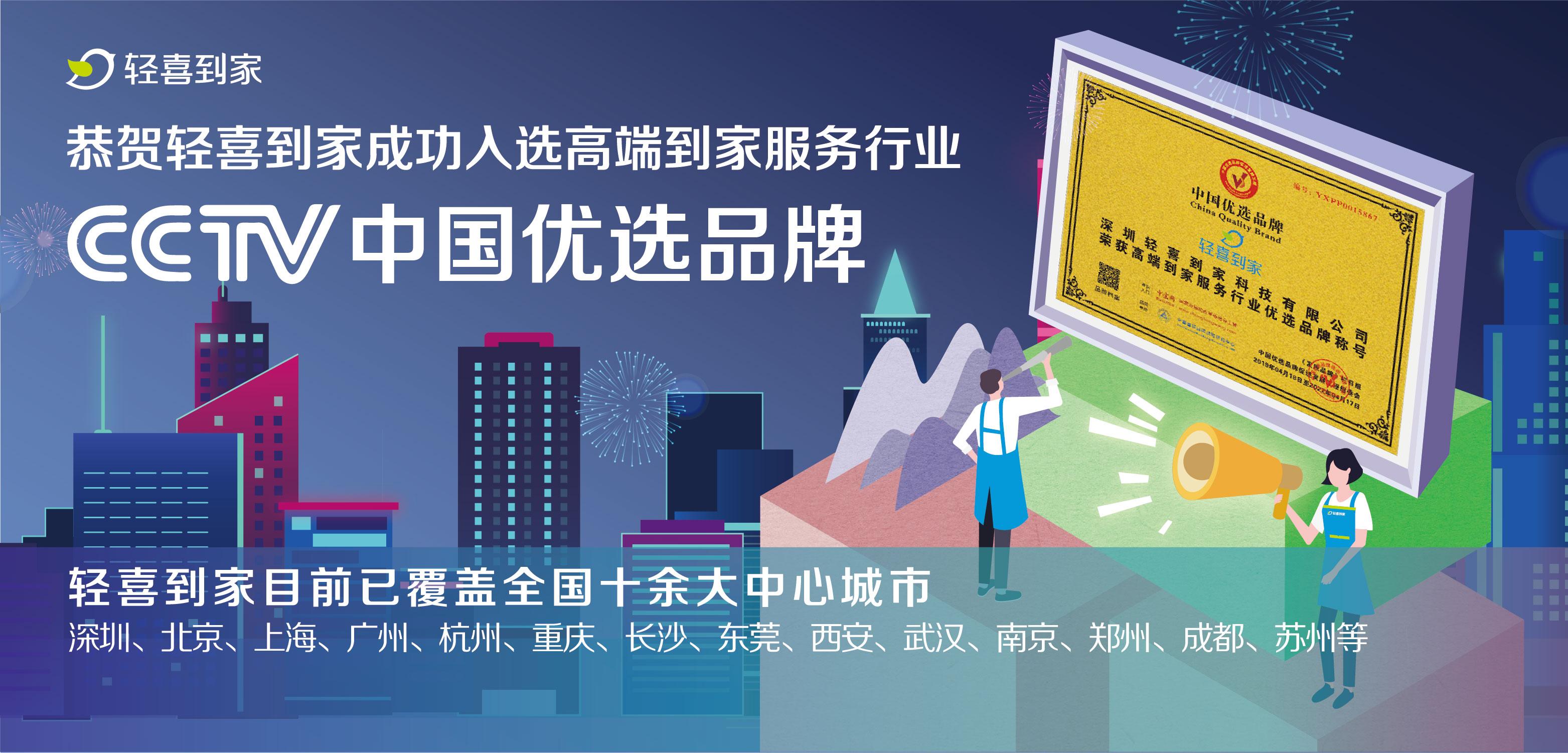 重庆渝北家政服务哪家好,渝北区有哪些好家政公司?