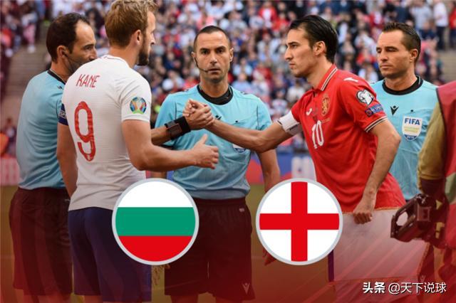 神马预测:不可思议!欧预赛保加利亚VS英格兰可能会3:0?