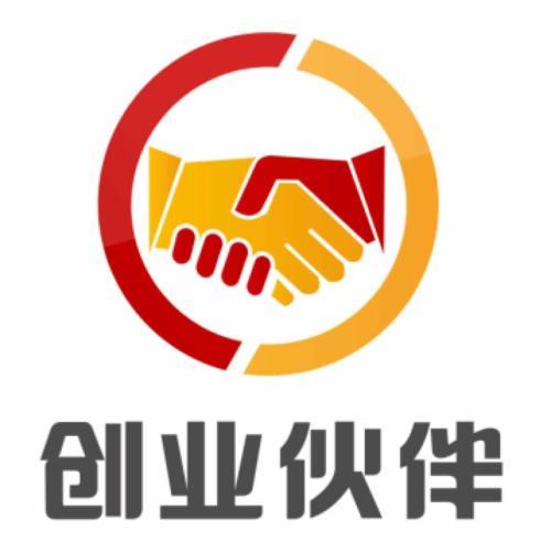 2019年深圳龙岗区内资公司注册所需资料,看这里!