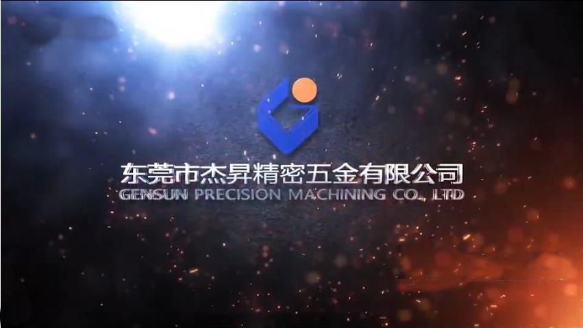 东莞五金企业宣传片拍摄制作,直观展现工匠精神!