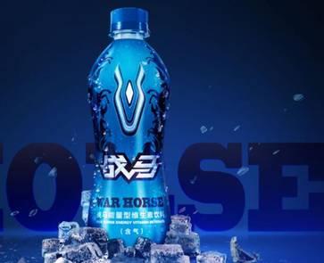 运动完喝什么饮料?流失能量战马帮你找回来!