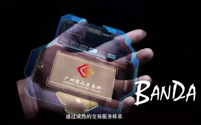 广州企业宣传片制作最好应该控制在几分钟?