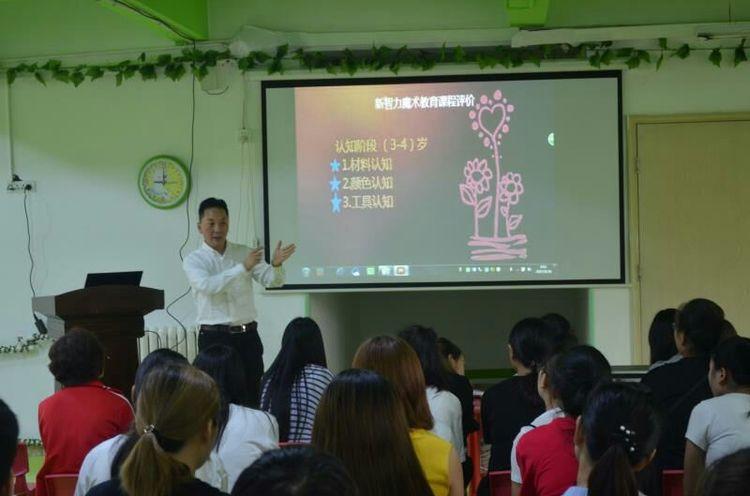 洛阳高新实验双语幼教中心:新智力魔术培训