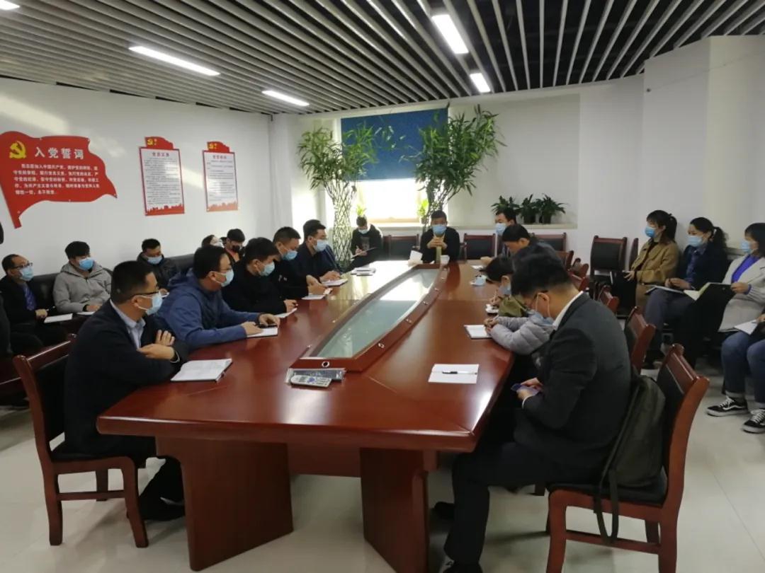 2020年鑫融基安阳区召开第一次全员大会