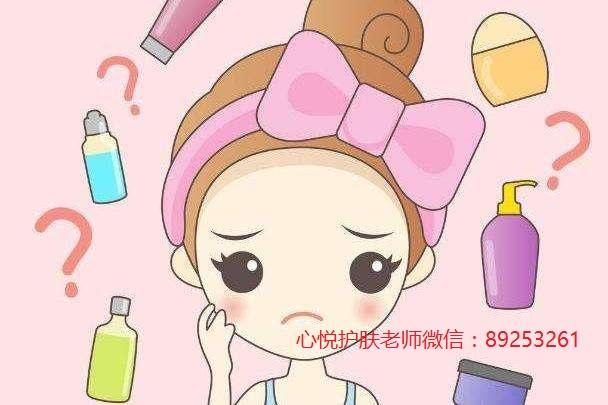 如何减轻激素脸的症状呢?心悦护肤老师教你护理方法