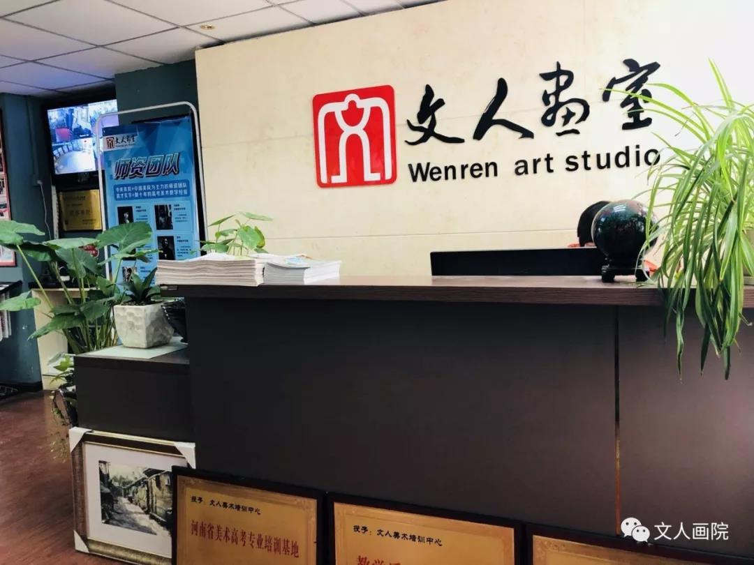 洛阳美术集训画室:2020高考美术培训机构选择良心攻略
