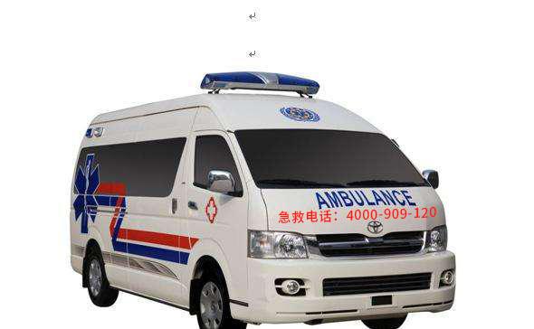 桂林市找救护车联系方式