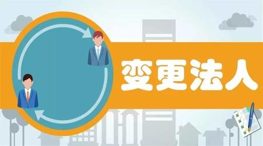 佛山禅城区家具公司业务变更,一周时间就可以全部办理好!