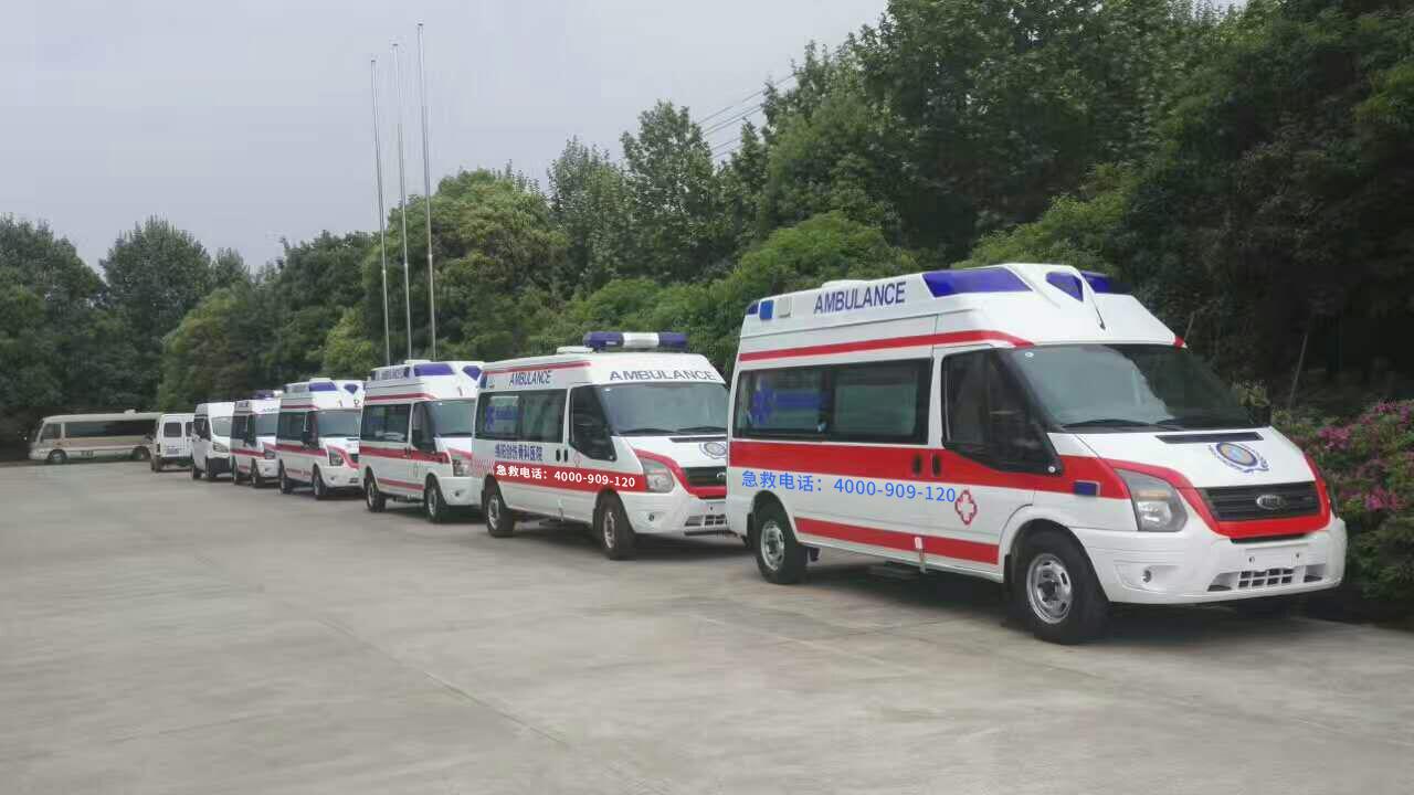 南宁市找120救护车